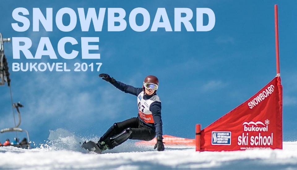 BUKOVEL SNOWBOARD RACE І ЕТАП & WORLD SNOWBOARD DAY 2016