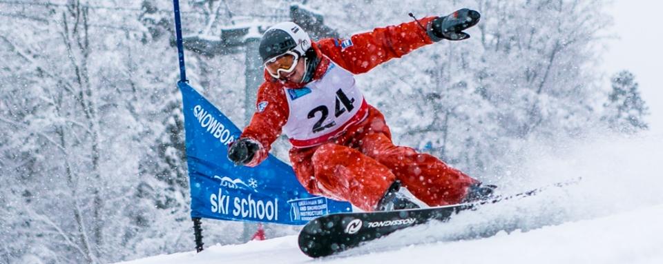 SNOWBOARD INSTRUСTORS GAMES