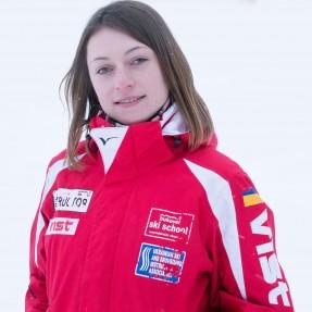 Вітковська Ольга