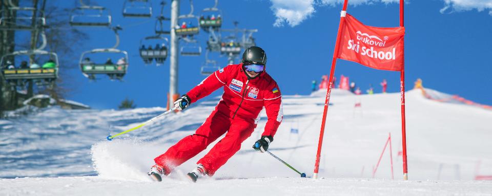 Ski Instructors Games 2018 І етап